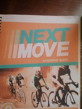 Next move 7класс