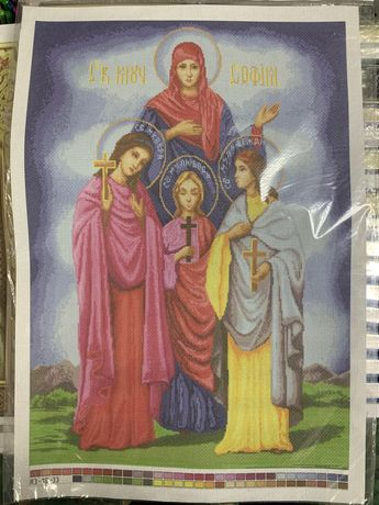 Схема для вышивания нитками «Святая София», 43*30