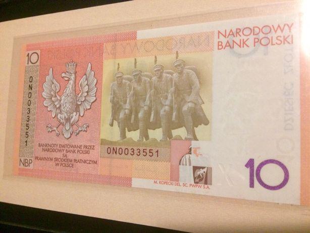 Banknot NBP SUPER NUMER Piłsudski 90 Niepodległości 10 zł