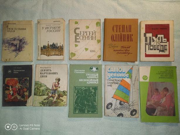 Книги 20 шт.