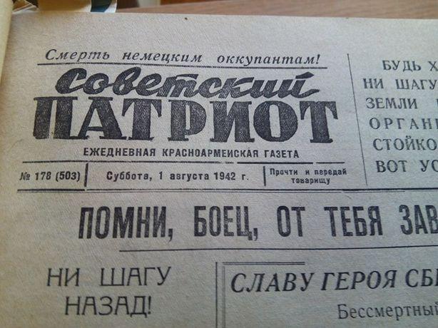 Военные газеты 1942-46 гг. 3 Украинского фронта ( в подшивках).