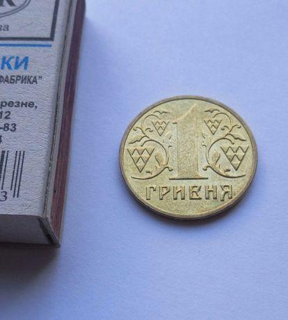 Монета 1 гривна 2002 год,одна гривня