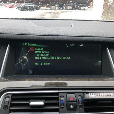 Адаптация BMW из США, кодирование опций, карты navi