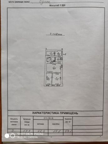 3-х комн. квартира под ремонт ул Александра Кутузакия(Ленинградская)