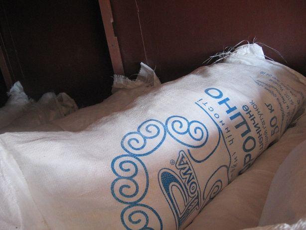 мешки из-под муки на 50 кг по 1,20 грн.