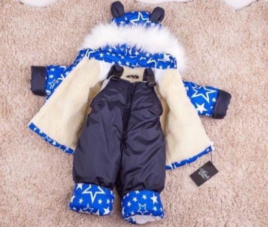 Акция!Зимняя курточка и штаники (комбинезон) -натуральная овчина!