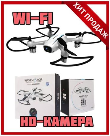 H816HW FPV 2,4 Helicute Коптер WiF Дрон HD камера Квадрокоптер Р/у Fn5