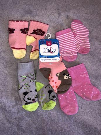 Носки носочки 5 пар детских для новорожденных