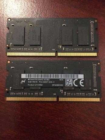 Memórias RAM 2 X 4GB