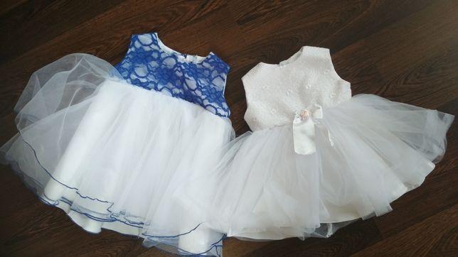 Sukienki chrzest bliźniaczki