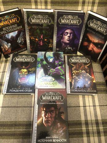 Warcraft, Diablo. Варкрафт. Фэнтези, игровые вселенные, фантастика.