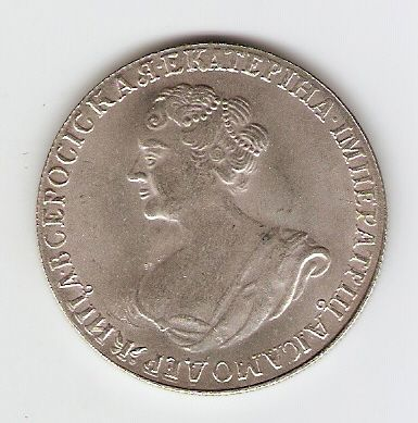 Rubel 1727 Katarzyna - Rosja - kopia