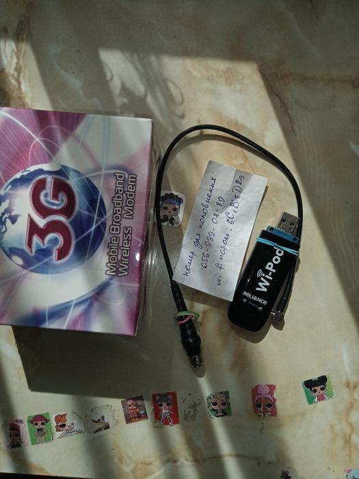 MBLAZE-AC3633R2-5B WiFi роутер(ZTE -AC3633 revB) Луциковка - изображение 1