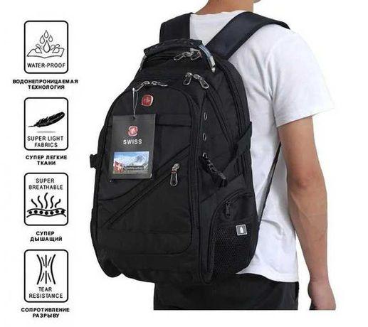 Рюкзак SwissGear 8810 39л Городской Портфель для Ноутбука Дорожный