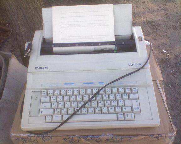 Принтер-машинка с клавой импортная Samsung SQ-1000,Консул Документация