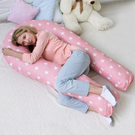 Подушка для кормления, для беременных,I , J и U-образные,много цветов!