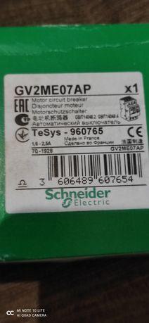 Wyłącznik silnikowy GV2ME20AP - GV2ME08AP - GV2ME16AP - GV2ME07AP