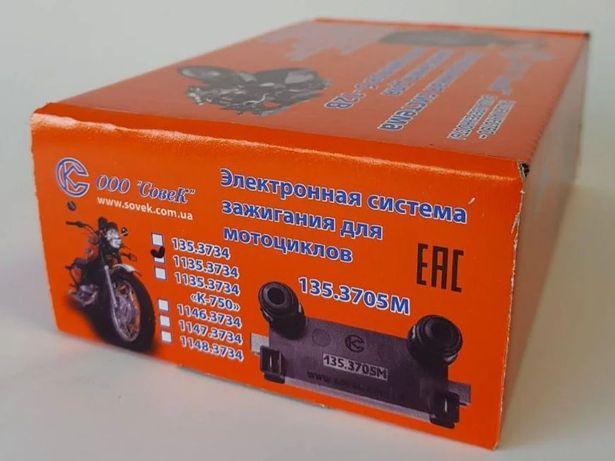 БСЗ МТ ИЖ УРАЛ ПЛАНЕТА К750 электронное зажигание