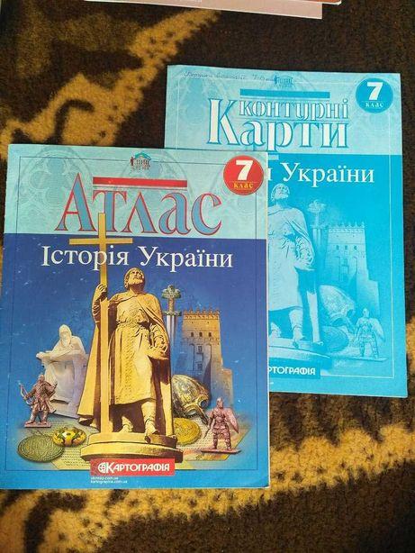 Атлас+контурная карта 7 класс История Украины