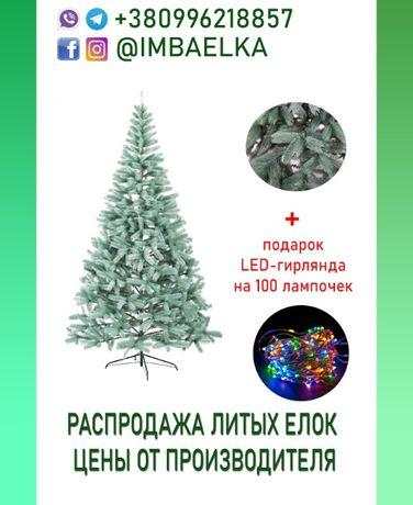АКЦИЯ Искусственная елка, ель, ялинка штучна, сосна цены от производит