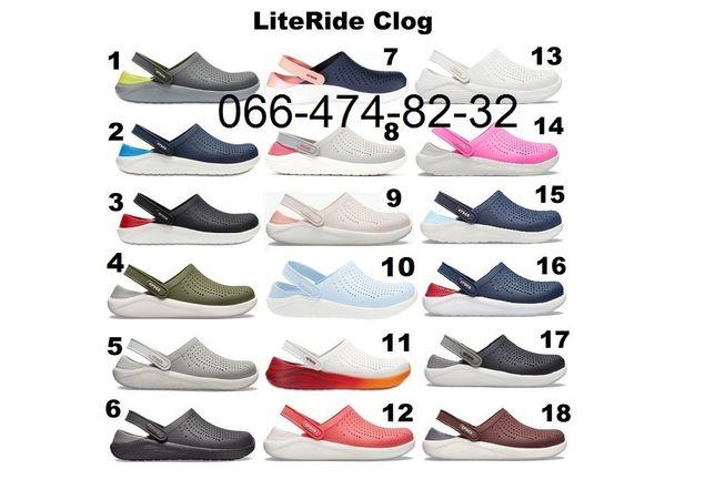 Crocs LiteRide Clog original Кроксы лайтрайд женские голубые оригинал