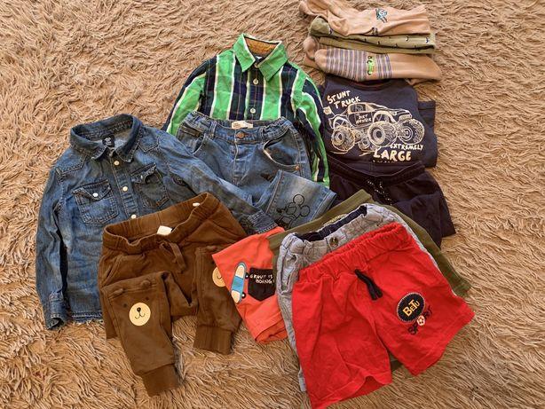Набор комплект вещей на мальчика 1,5-3 года