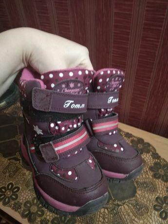 Детские зимние термо-ботинки