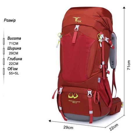 Рюкзак туристичний YAK 60. Фурнітура YKK, рейнкавер, регуляція спинки