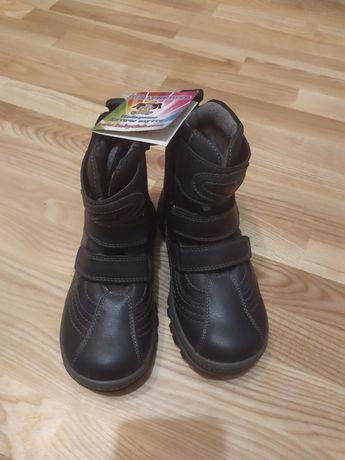 Ботиночки Шалунишка