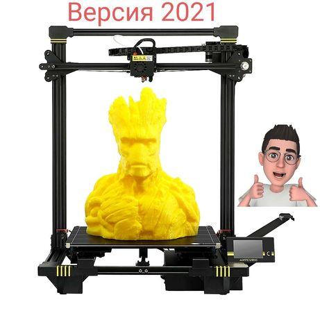 Anycubic Chiron версия 2021 года  большой 3D принтер