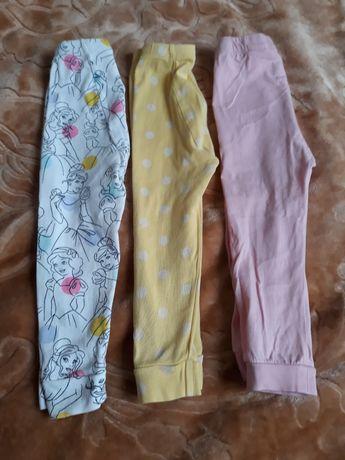 Spodnie pidżamkowe