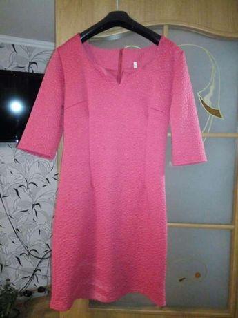 Платье женское р. 48 -50