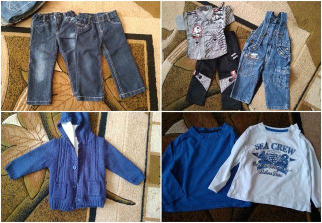 Wielka paka Ubranka dla chłopca 86-98