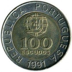 MOEDA - Portugal - 100 Escudos - 1991