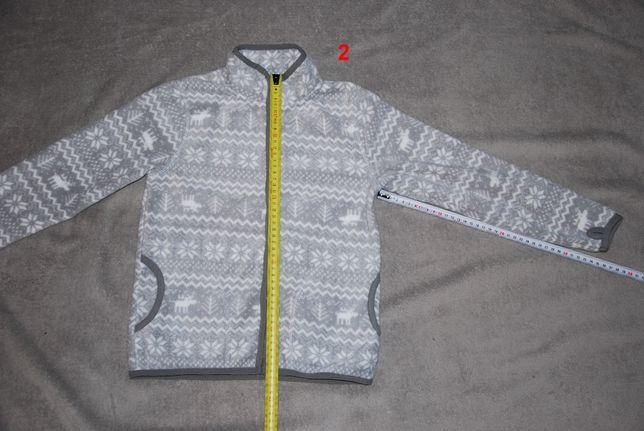 Bluza chłopięca polarowa Cool Club Smyk 122