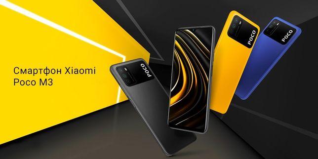 Xiaomi Poco M3 4/64 и 4/128