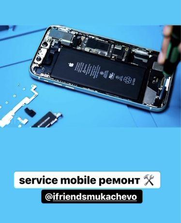 Ремонт  мобильной тех , телефон iPhone Android настрой ПО ноутбуки ПК