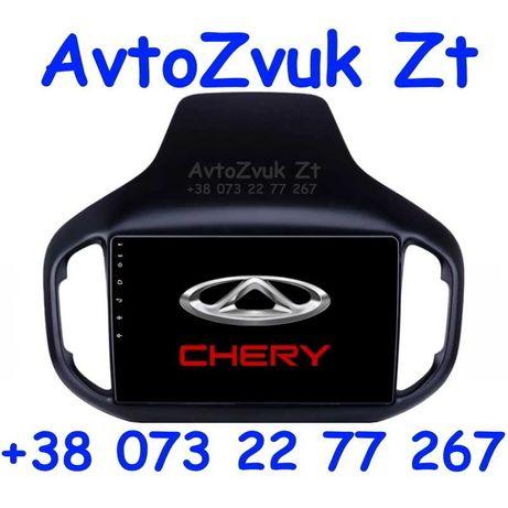Магнитола TIGGO 7 Chery Тигго GPS DVD USB 2 din дин Android 11 CarPlay