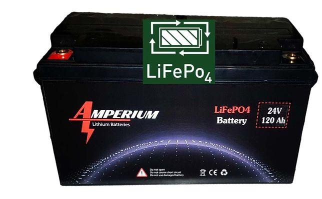 Литиевый аккумулятор 24в 75ач LiFePO4(CATL) в кейсе