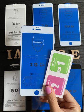 Захисне скло защитное стелко на iPhone 6 + / 6s plus 5D 6D 10D