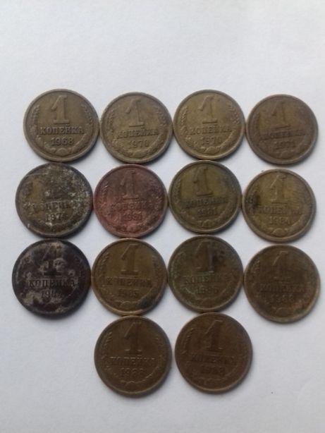 монеты ссср монеты