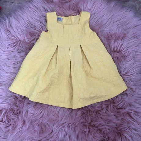 Sukienka/sukienka roKloszowan/żółta/sukienka next