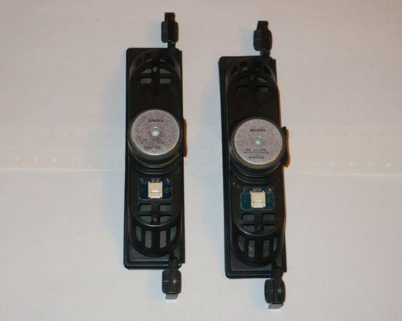 Głośniki E2M06S 8 ohm 15 W - 2 szt.