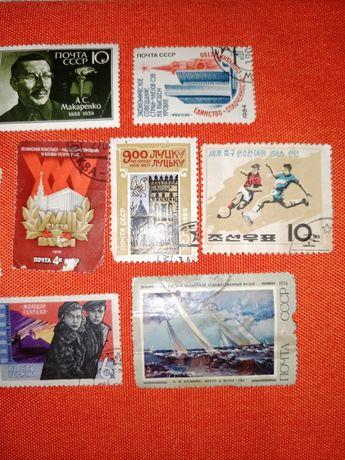 Марки Почта СССР, Монголия,