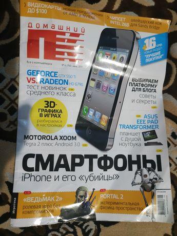 Журнал Домашній ПК.#6 июнь 2011г.С диском.