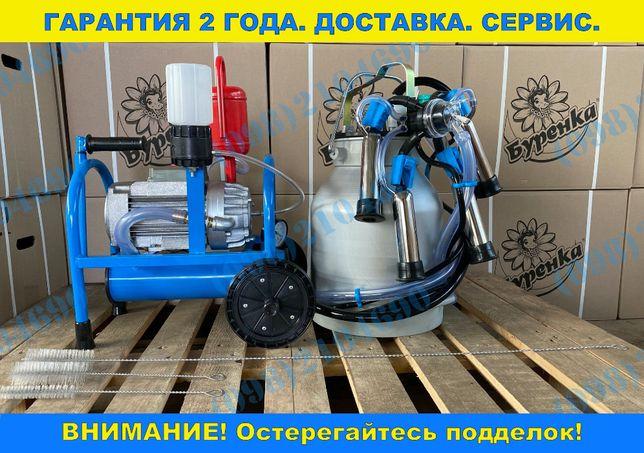 "Доильный аппарат масляный / ""Буренка-1 нержавейка"" / Скидка 250грн"