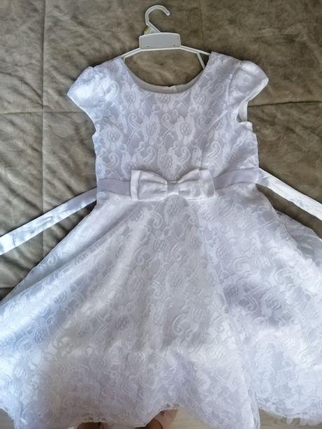 Нарядное платье,