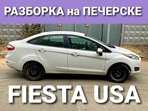 Запчасти Ford Fiesta MK7 USA Разборка Дверь Двери США Америка