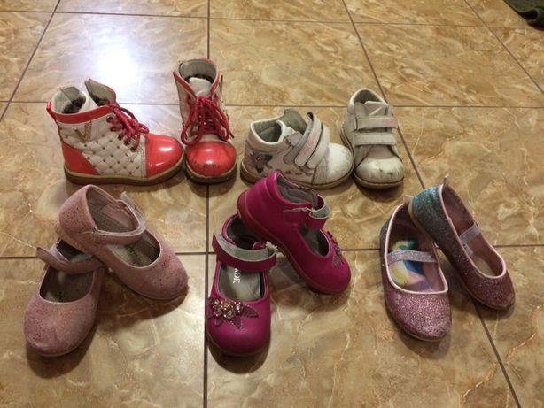 Обувь ботинки , кроссовки,туфли, сандали, сапожки
