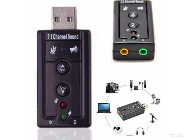 USB 3D Sound Card зовнішня звукова карта 7.1 каналу з регуляторами